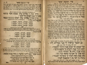 Machzor last page